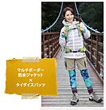 2011_spring07