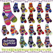Solmates0521