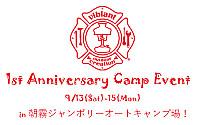 1st_anniversary_mini_2