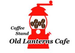 Oldlanterncaffeemill2_2