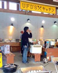 Daigo_20