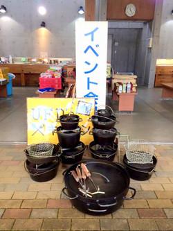 Daigo_25_2