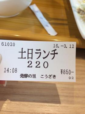Yume_16