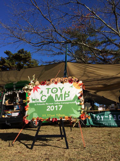 Toycamp_38